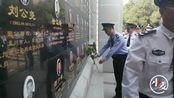 向他们致敬!新中国成立以来河南公安系统919名英烈因公牺牲