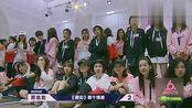 苏北北对歌曲有争议,叽叽喳喳说不停,陈昊姝:你真的烦!