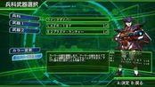 (总89关 全12期完结)《地球防卫军4.1:绝望阴影再袭》【飞天美少女VS超巨大怪兽 & 大场面 超壮观 长