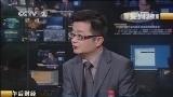 [交易时间]郑春荣:养老金收入增长慢 支出快