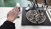 【博乐BROBOT】STEM创客教育桌面机械臂-手势控制