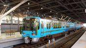 【POV5】爱之风富山铁路1425次第一视角展望