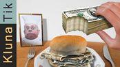 【假吃】吃10万美元的食物挑战(2019年12月31日23时1分)