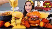 【话唠小姐姐】我们尝试用炸Mac N奶酪重新制作病毒奶酪汉堡(2019年11月22日9时2分)