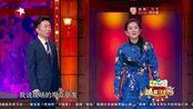 娜就这么说:杨迪模仿娜姐附体,谢娜奇葩的走位上台代表颁奖