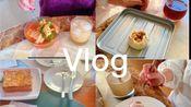 Vlog/21/早餐吃什么/出门逛超市/自制烧麦/辣炒年糕/出门吃饭/买花/化妆