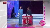 经典相声《地理图》,杨华然拍搭档的马屁,把观众都逗笑了(1)