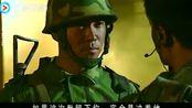 士兵突击:中校袁朗器重三多,愿意给圆滑成才再一次的机会!