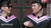 宋小宝带山西特产超贵重,奔跑大学兄弟们学士服拨穗毕业