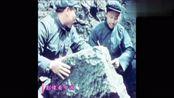 1976年有陨石坠落在吉林,看看当时的影像资料