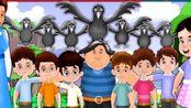 中文童话故事 儿童经典睡前故事:七只乌鸦
