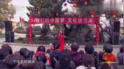 王二妮现场演唱的《桃花红杏花白》歌声优美犹如天籁!