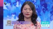 30岁女子被要求房产证加公婆的姓名,涂磊:不能为了结婚而结婚
