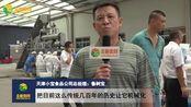 能量法板栗脱壳机现场观摩会在秦皇岛抚宁举行
