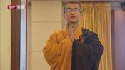 龙泉寺的网络故事1:长辈突然去世,让他从一个高知分子成为僧人