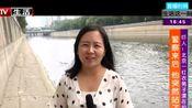 吓人!北京一红衣男子漂在护城河中 警察来后 他突然站了起来