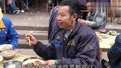 工地外的12元快餐,每天中午要抢着排队,大鱼大肉让你吃个够!