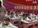 视频: 程 瑞 云南省《白杨》(七彩语文杯首届全国小学语文教师素养大赛教学视频)