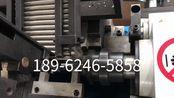 振动盘送料8x1.0mm不锈钢管双头倒角机视频