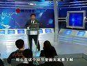 视频: 直线经理人的四项修炼11