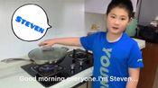 Steven is cooking!