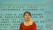 初三语文文言文分析,作文写作技巧学习,阅读轻松拿高分