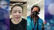为天使护航|外卖小哥:每天跑300多公里配送35单 顾客送口罩很暖心