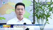 """合肥要搞大动作!确保网络安全 合肥市谋划建设""""中国安全谷"""""""