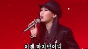 【怀旧韩流/超清】 Esther - 做错了什么呢 (KBS 歌谣TOP10 1998年2月11日)