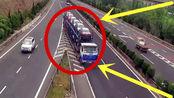 货车司机太嚣张,高速岔口倒车变道,交警查看监控直言终身禁驾!