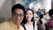 Vlog 2019年10月2日 梅州市 兴宁市 王广兴