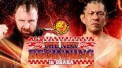 【梦幻对决】NJPW The New Beginning in Osaka 2020 铃木实 vs 乔恩.莫利斯