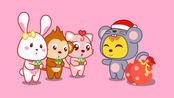 《猫小帅儿歌老鼠爱大米》小老鼠打扮成圣诞老人,给好朋友们送礼物啦