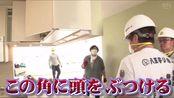 又吉研讨会 hiromi,制作夏威夷别墅的完成披露SP▼研讨会密集8个月!为了家庭的梦想空间11-25