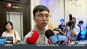 上海:国内首款智能柜台亮相 可办理九成以上银行业务