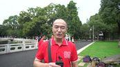 云南师范大学教育八五级 毕业30年聚会·