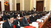 河北省科学技术奖励暨科技创新大会在石家庄举行