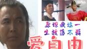 《水浒传》兄弟情深阮小七(1):梁山泊革命性最坚决的好汉