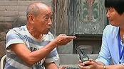77岁老人亲手写下诉状,竟要控告亲闺女!是女儿不孝?还是父亲无情?