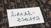 2019VLOG | 研三上第6周-校庆学术报告会 | ECNU生日快乐 |love yourself