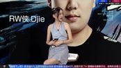 KPL王者荣耀直播录像2019-11-15 7时8分--10时35分 预告丨19时 EDG.M vs TS