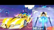 如果飞车有皮肤系统第二弹: 真-富婆车黄金皮肤版、加X-先驱者全特效喷焰展示!(质感爆裂)【QQ飞车手游】