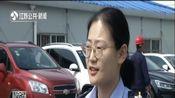南京市车管所发布十项便民新举措:6月1日起 驾驶证一证通考、异地续考