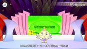 悦颂文化制作瑞安平安教育系列动漫防骗篇