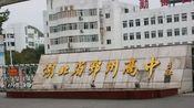 鄂州高中2019~2020高三(9)班元旦晚会