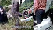 11月12日中午12点左右习水县东风水库附近突发一起非常严重的交通事故