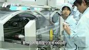 最大iPhone工厂富士康违反劳动法,苹果:加班是员工自愿