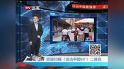 广西:不能办理出入证 防疫卡点起冲突