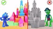 家里欢乐园:蓝精灵在沙滩搭建城堡!