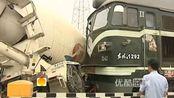 【铁路】石家庄地方铁路东风4 1292在道口与水泥罐车相撞